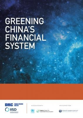 Greening China's Financial System